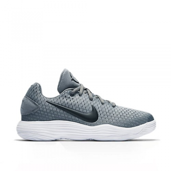 Nike Hyperdunk 2017 Low (GS) Gris