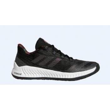 Adidas Harden BTE 2 Summer Pack